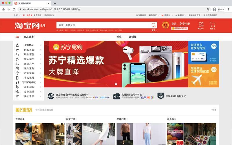 Truy cập vào trang web chính thức của taobao